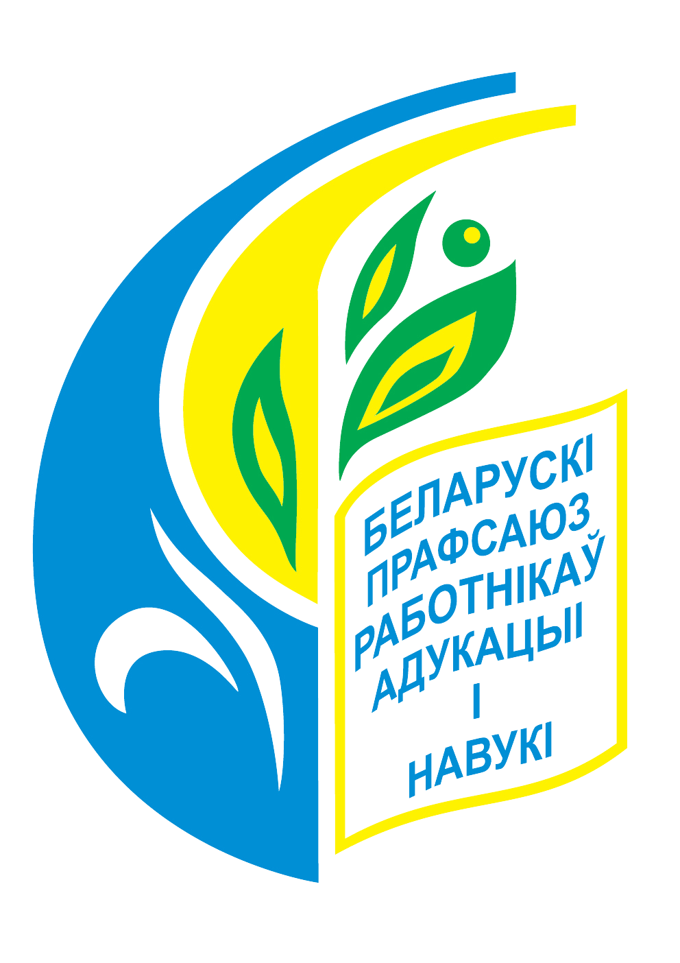 Житковичский районный комитет Белорусского профессионального союза работников образования и науки